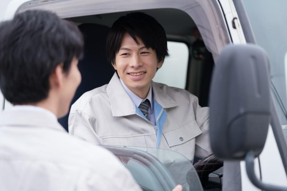 ドライバー3